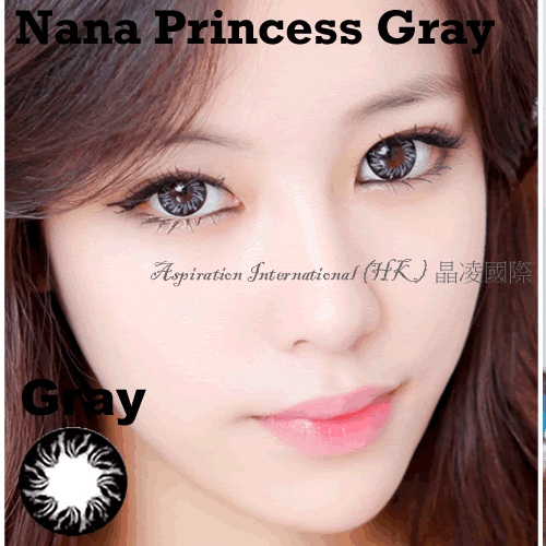 MI NANA Grey Colored Contacts (Pair)